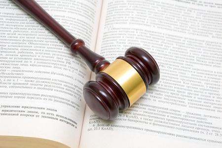 Trouver un notaire pour des conseils juridiques